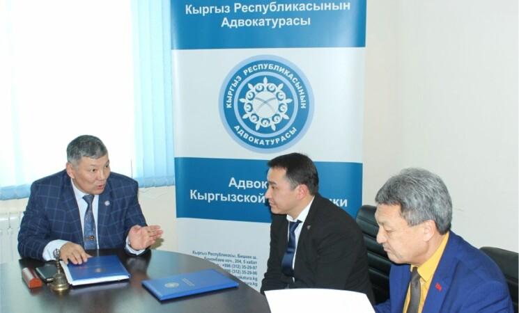 Встреча с руководством Адвокатуры Кыргызской Республики