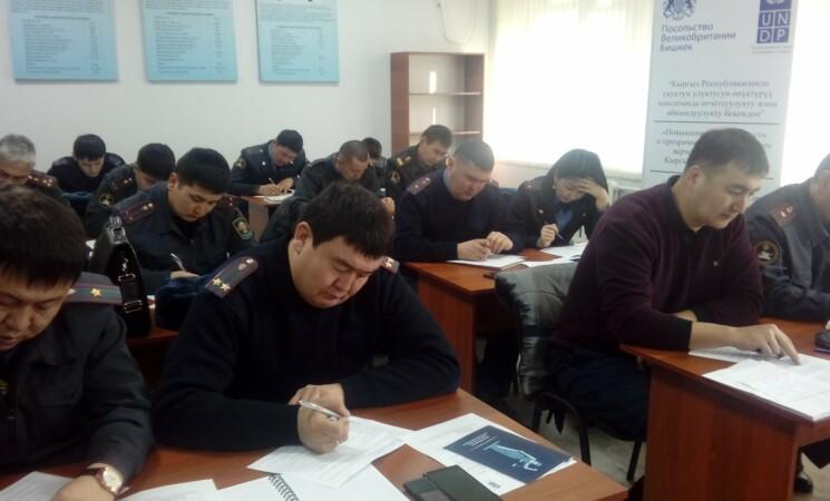 Тренинги по новеллам уголовного законодательства КР для сотрудников УВД Ошской и Джалал-Абадской областей