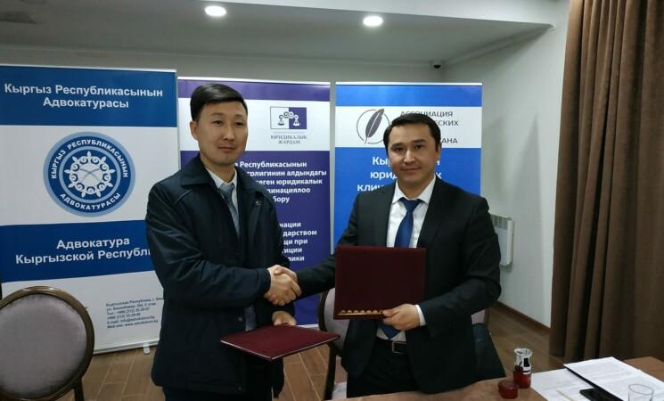 Подписано Соглашение о сотрудничестве с айыл окмоту с.Жаны Жер Сокулукского района