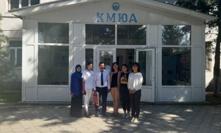 Встреча с клиникой Юридического института КГЮА в городе Каракол