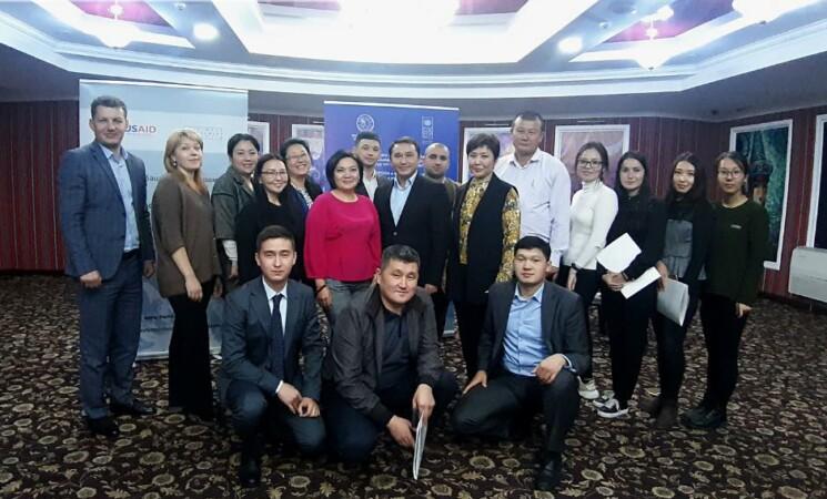 В Бишкеке прошел семинар