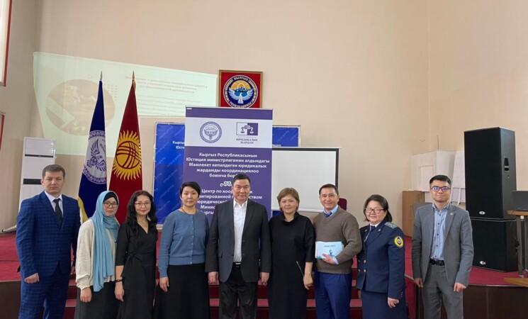 Юридические клиники получили справочники от ЦК ГГЮП